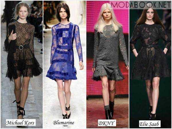 пуха себя модное кружевное платье 2014-2015 конце концов