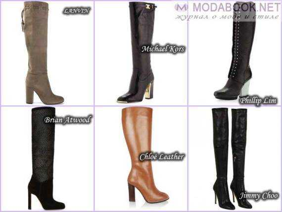 Модне взуттявесна 2015 de799b8ab646b