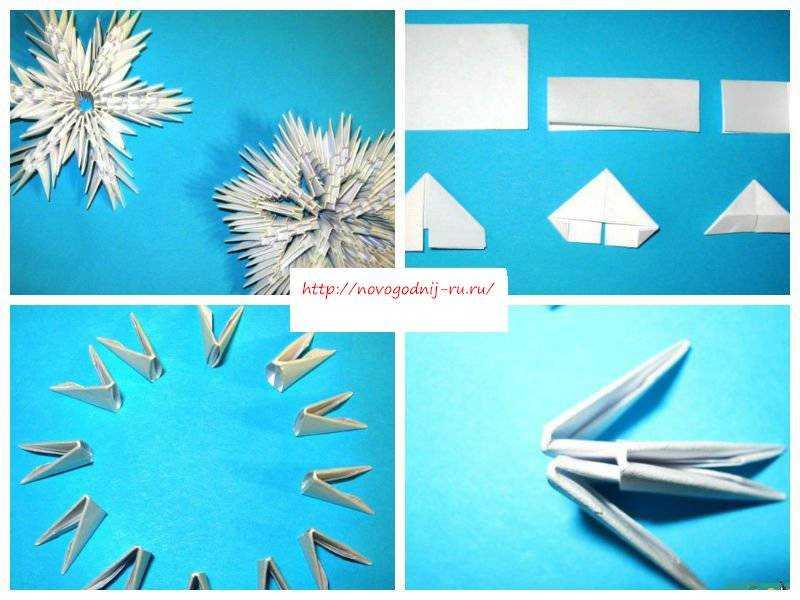 Объёмные снежинки из бумаги своими руками пошаговая