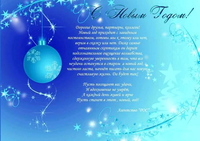 открытки с новым годом фотографии