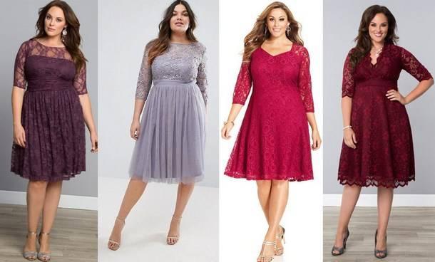 8352752492d3f5 Модні сукні 2018 для повних: фото, красиві нарядні моделі, фасони великих  розмірів